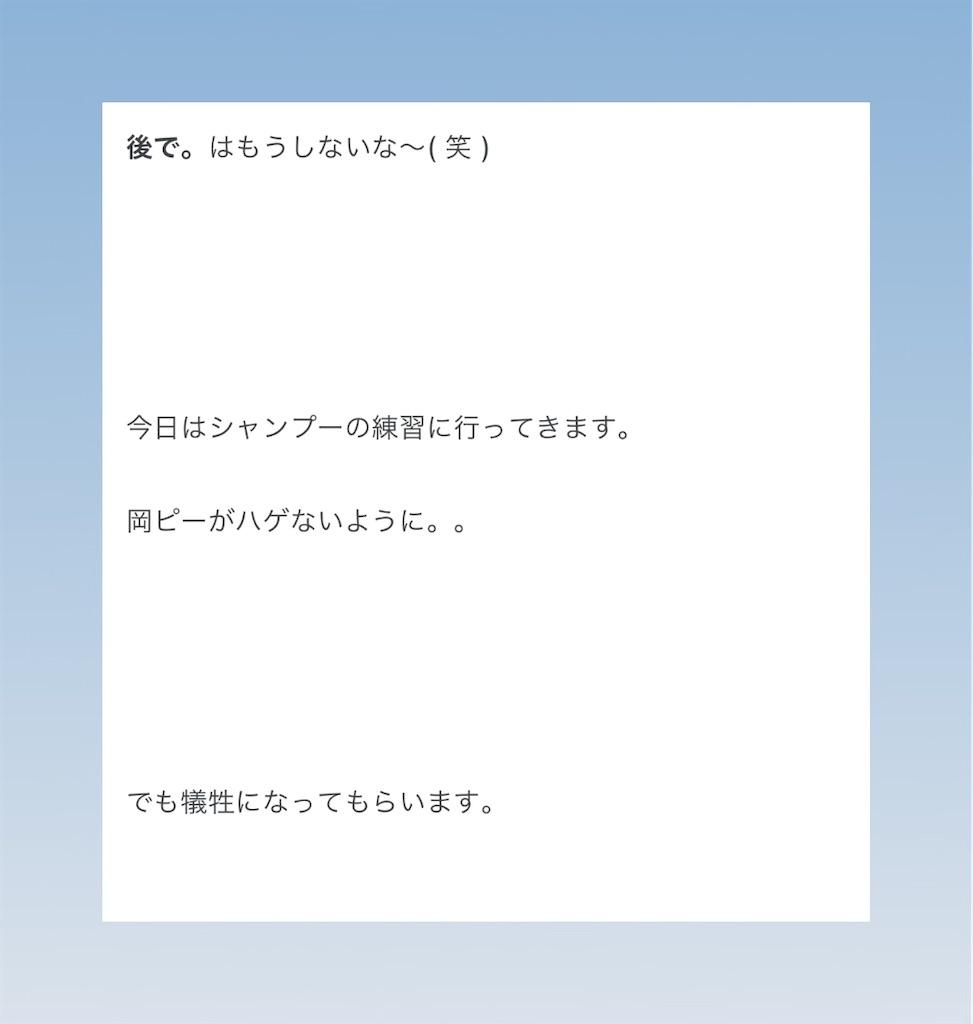 f:id:TAKA4612:20210821074759j:image