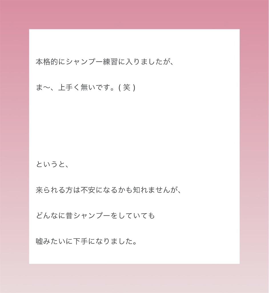 f:id:TAKA4612:20210821074823j:image
