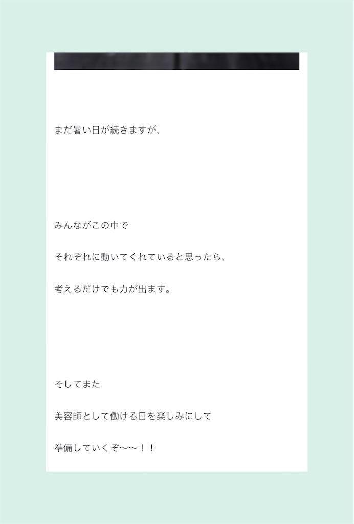 f:id:TAKA4612:20210821074843j:image
