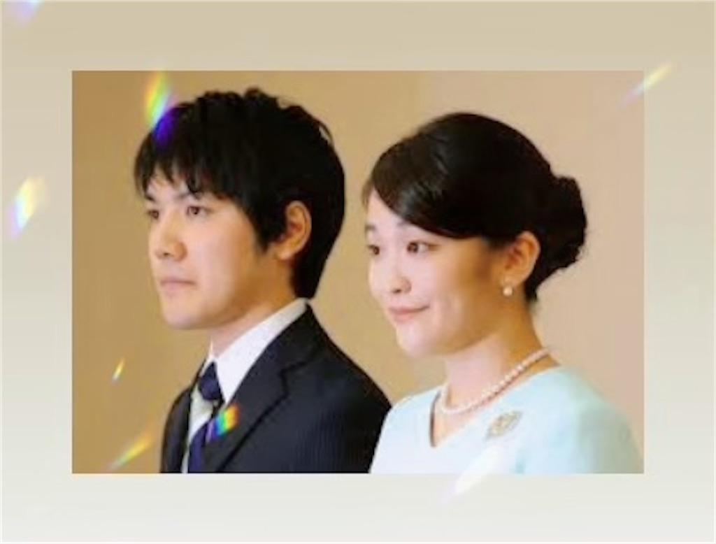f:id:TAKA4612:20210901080541j:image