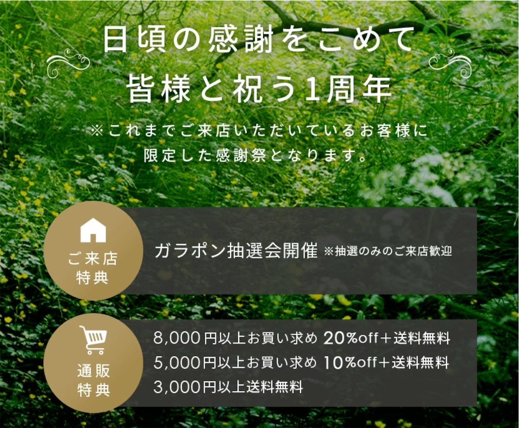 f:id:TAKA4612:20210917072114j:image