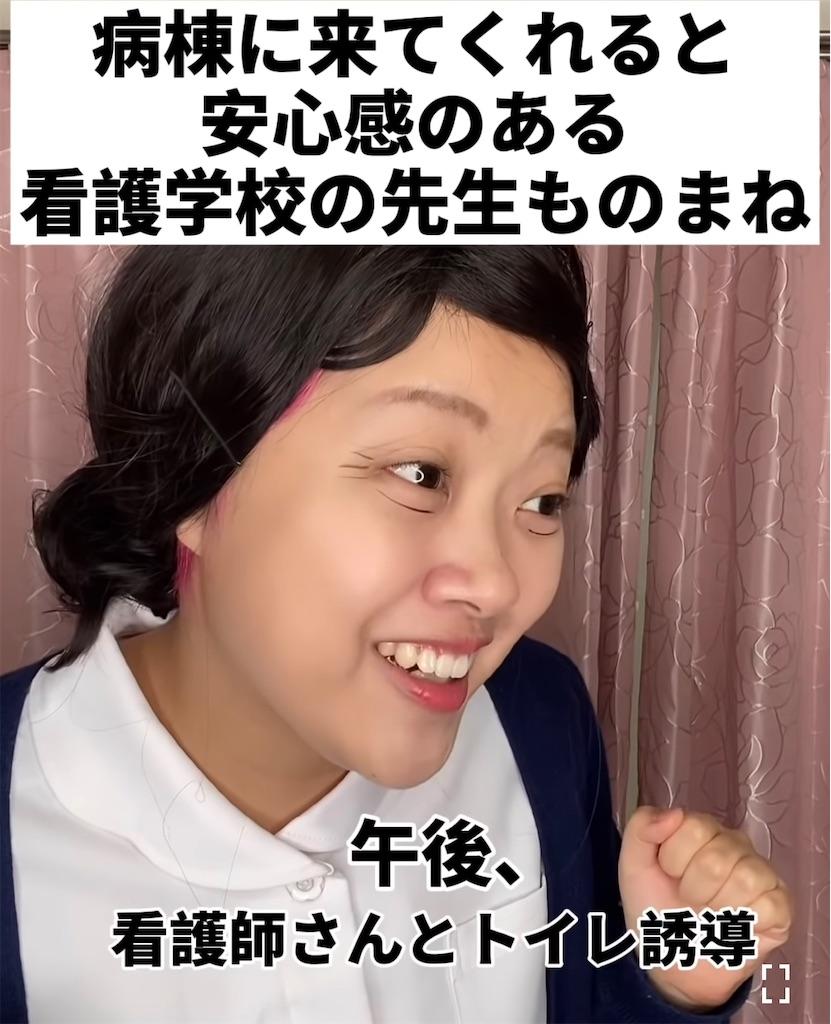 f:id:TAKA4612:20211003074805j:image