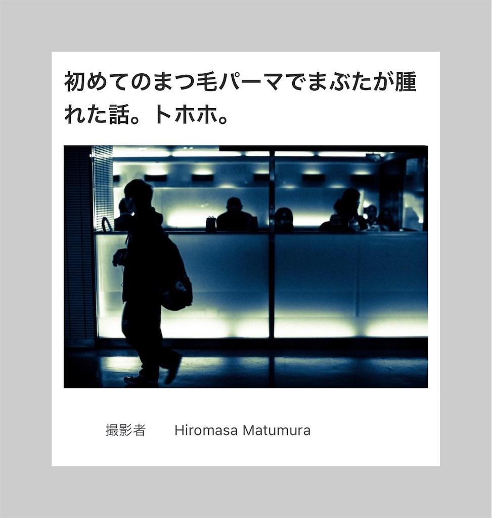 f:id:TAKA4612:20211014080751j:image