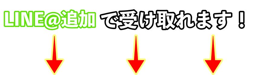 f:id:TAKA67:20190224181712p:plain