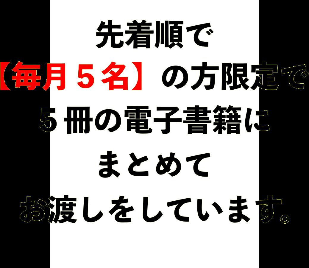 f:id:TAKA67:20190408003814p:plain