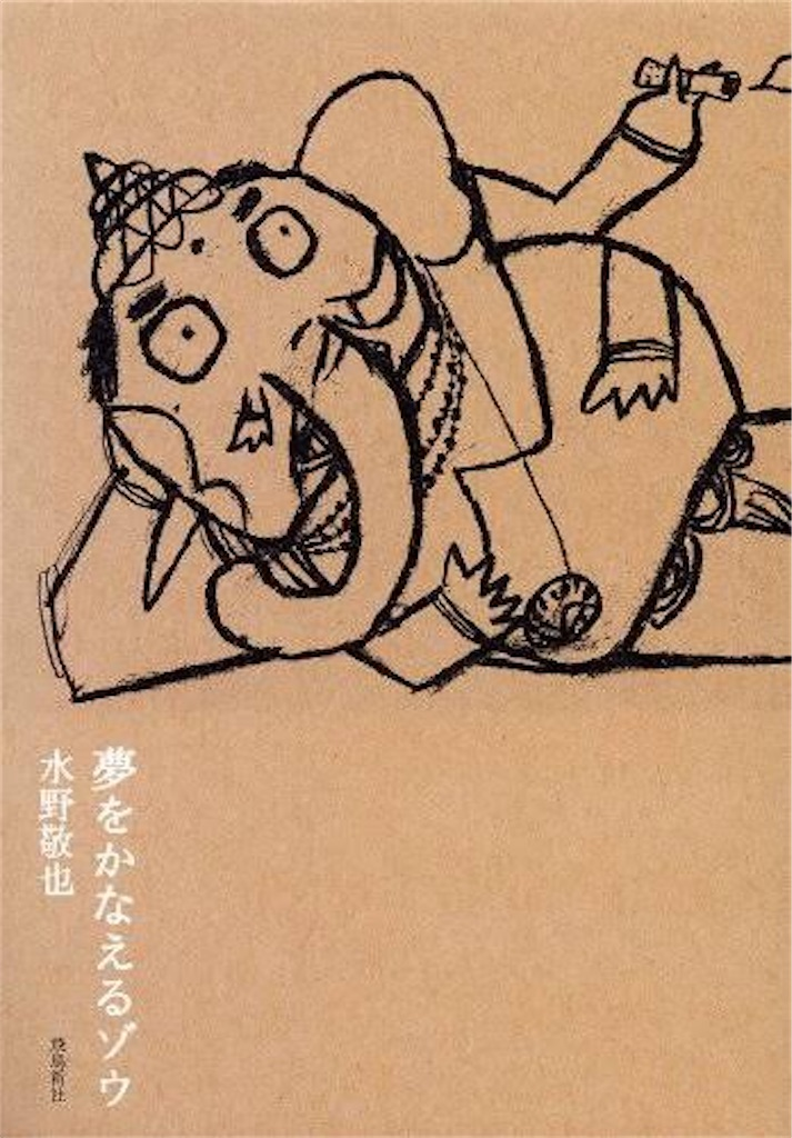 f:id:TAKAHIRO0324:20200330223550j:image