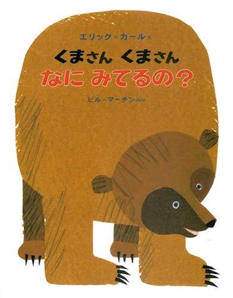 f:id:TAKAHIRO0324:20200408225408j:image