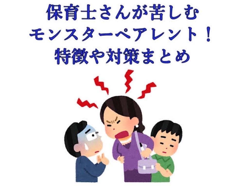f:id:TAKAHIRO0324:20200411141753j:image