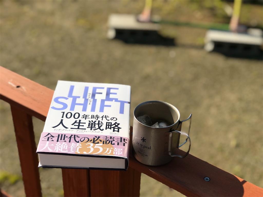f:id:TAKAHIRO0324:20200411225626j:image