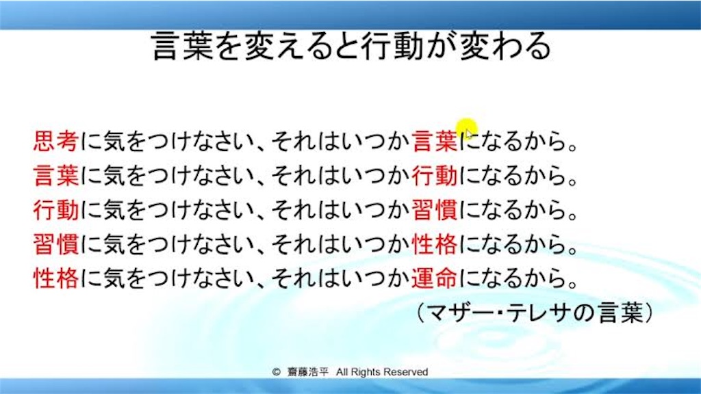 f:id:TAKAHIRO0324:20200414204229j:image