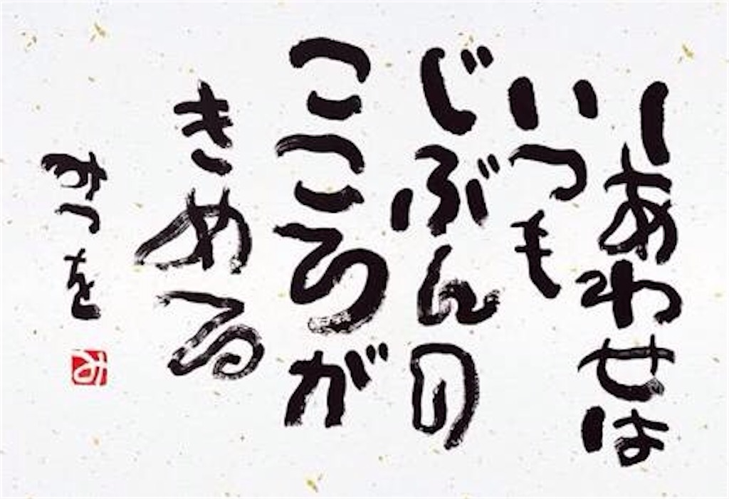f:id:TAKAHIRO0324:20200414204321j:image