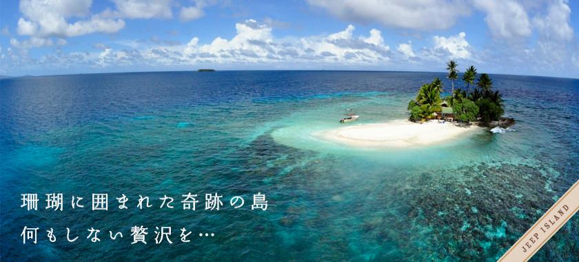 f:id:TAKAHIRO0324:20200727115404j:plain