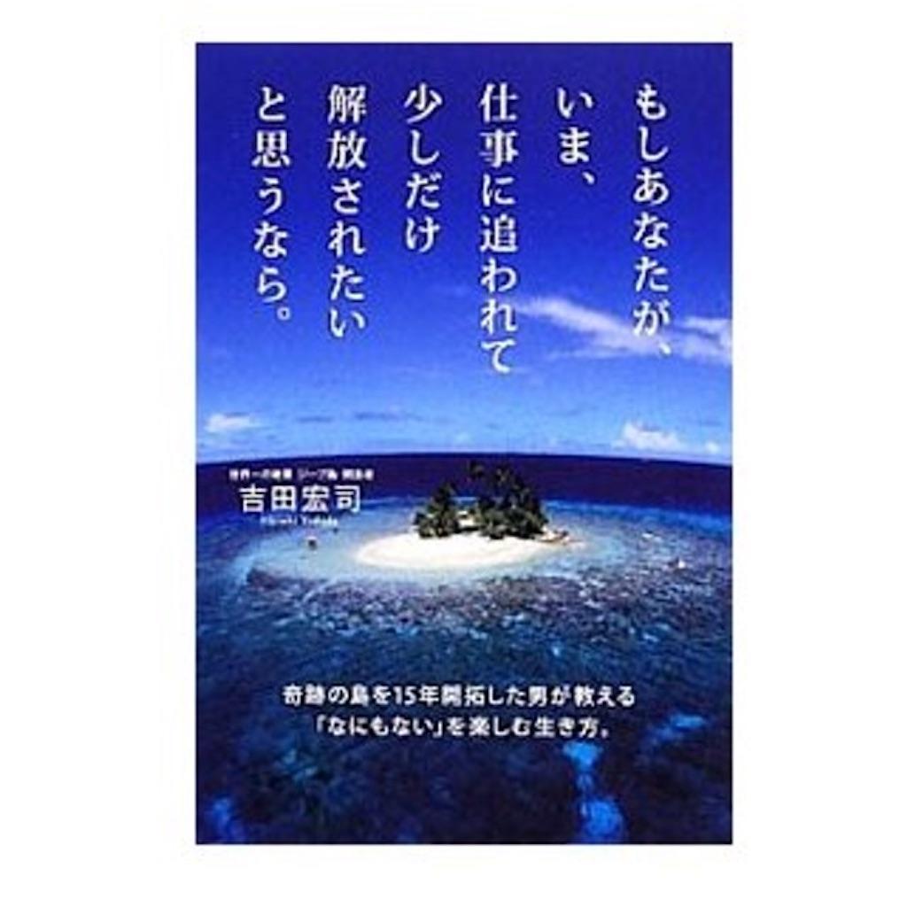 f:id:TAKAHIRO0324:20200811114138j:image