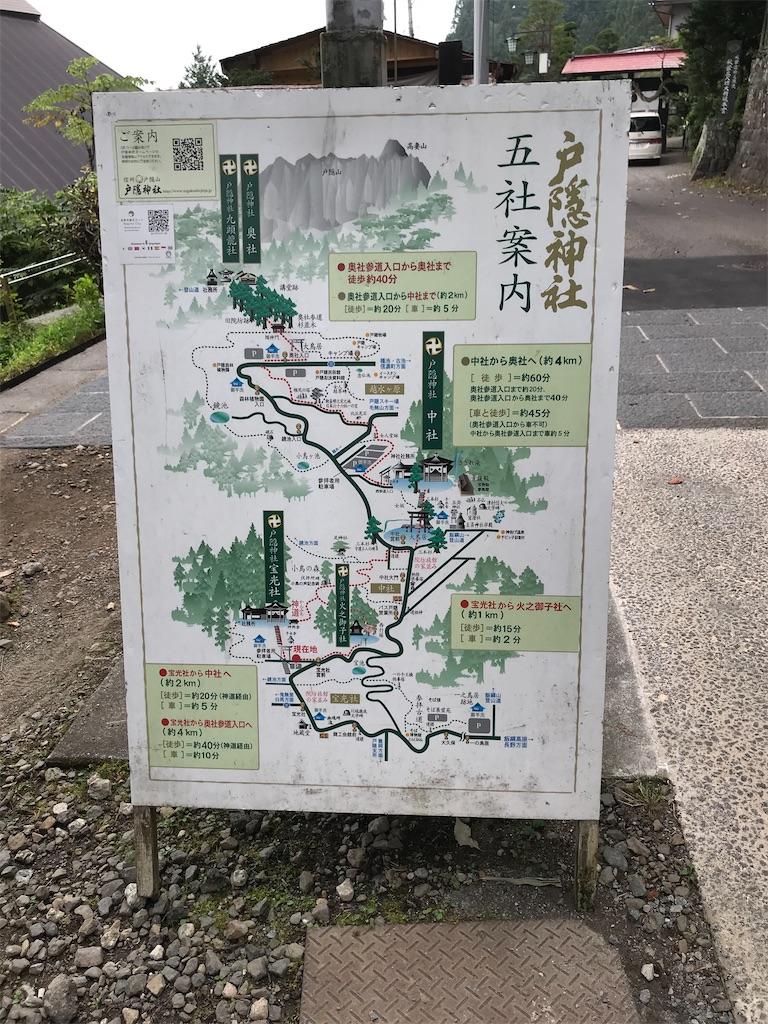 f:id:TAKAHIRO0324:20200812130359j:image
