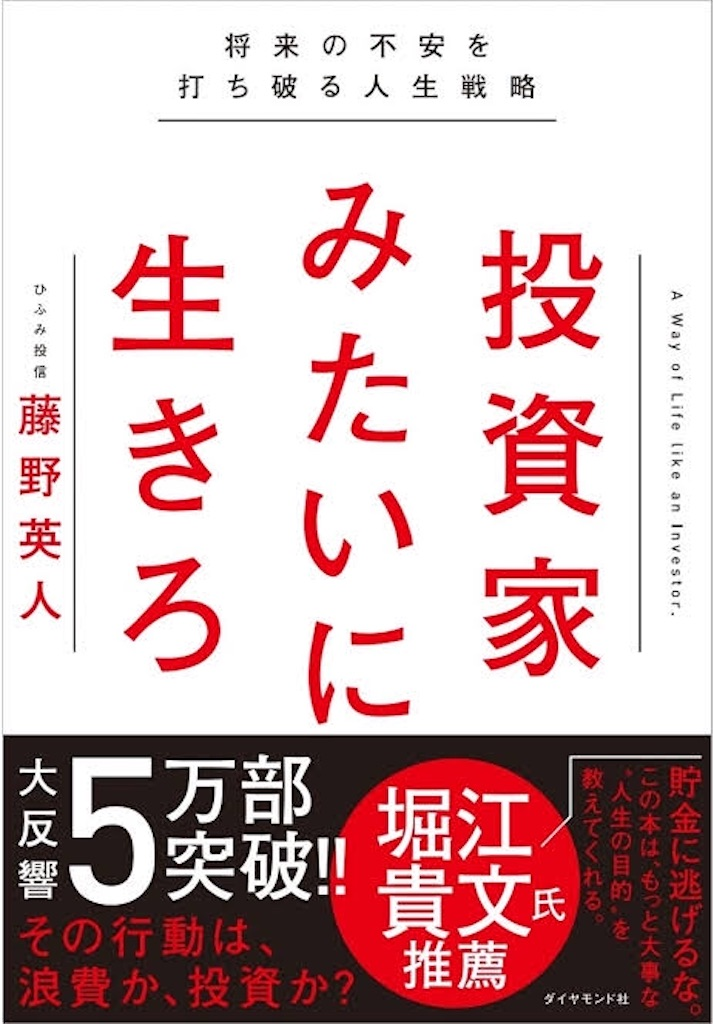 f:id:TAKAHIRO0324:20200901144454j:image