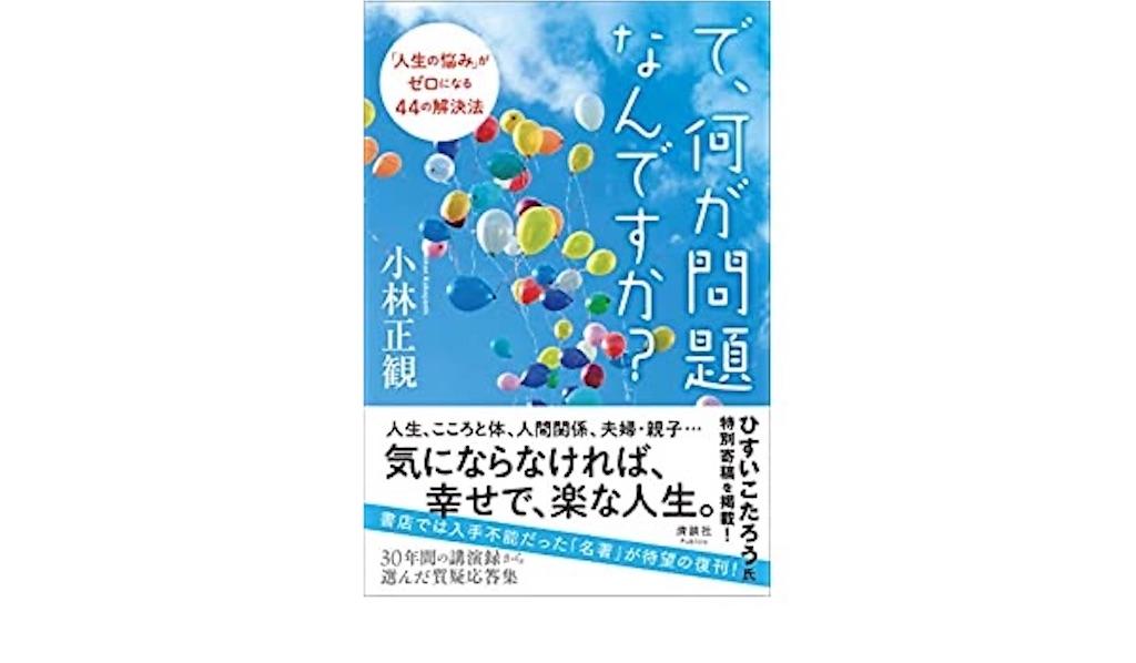 f:id:TAKAHIRO0324:20200920090904j:image