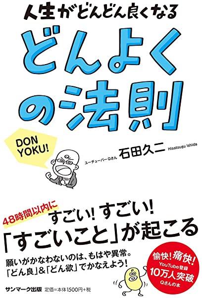 f:id:TAKAHIRO0324:20201111155451j:plain