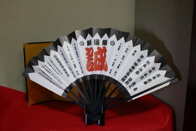 f:id:TAKAMISAWA:20160727235916j:plain