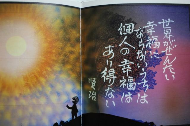 f:id:TAKAMISAWA:20160919023412j:plain