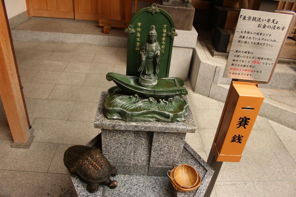 f:id:TAKAMISAWA:20161007130559j:plain