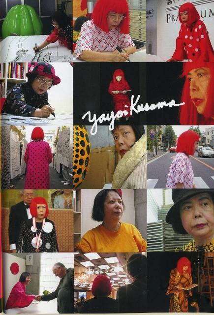 f:id:TAKAMISAWA:20170419200122j:plain