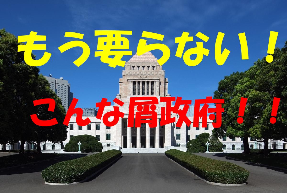 f:id:TAKAOKIYOMI:20200128013051j:plain