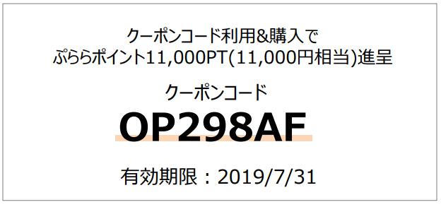 f:id:TAKAPPRS:20190704231454p:plain