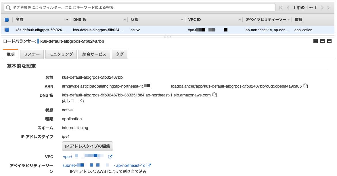 f:id:TAKAyuki_atkwsk:20201213102923p:plain