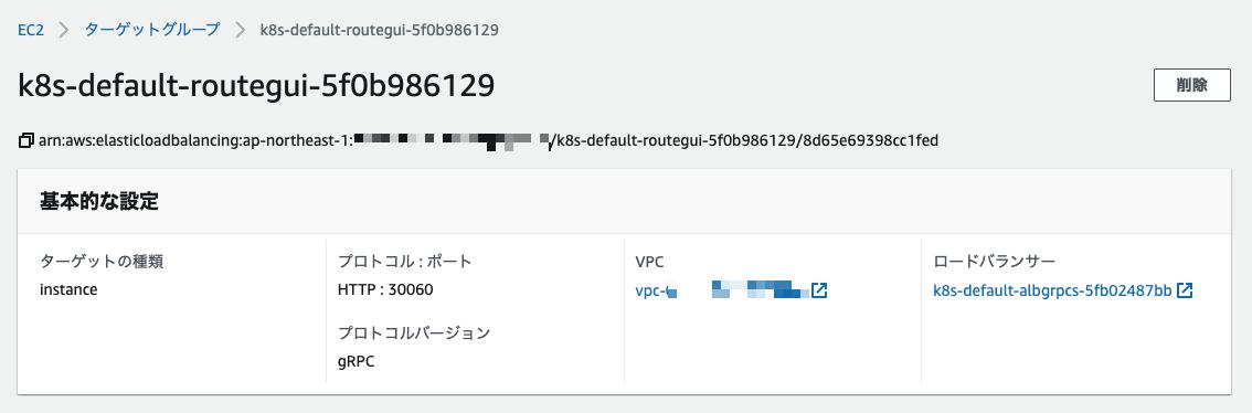 f:id:TAKAyuki_atkwsk:20201213103003p:plain