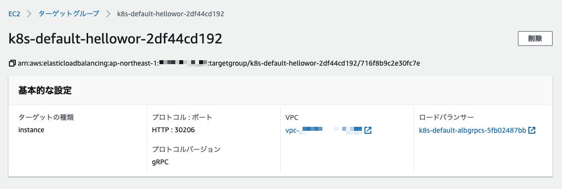 f:id:TAKAyuki_atkwsk:20201213103026p:plain