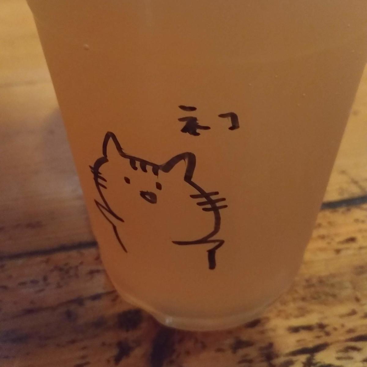 f:id:TAKAyuki_atkwsk:20210102154859j:plain
