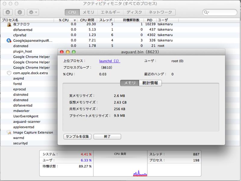 f:id:TAKEmaru:20141017020851p:plain