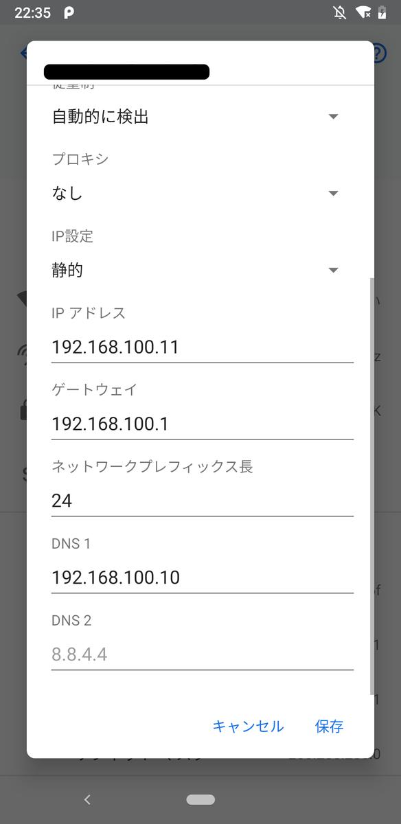 f:id:TAKEmaru:20201218224329p:image:w300