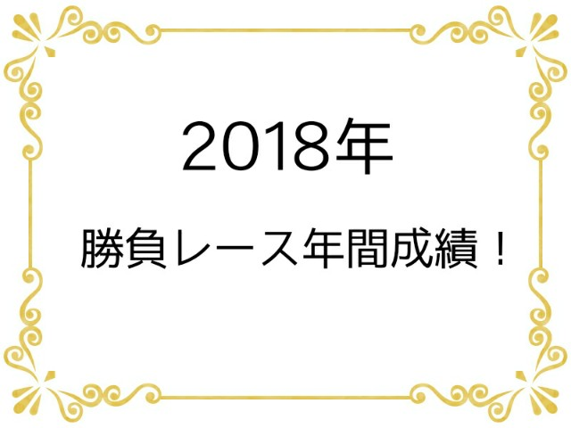 f:id:TAKOICHI:20190709213737j:image
