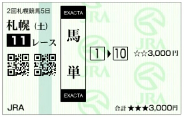 f:id:TAKOICHI:20190901174232j:image