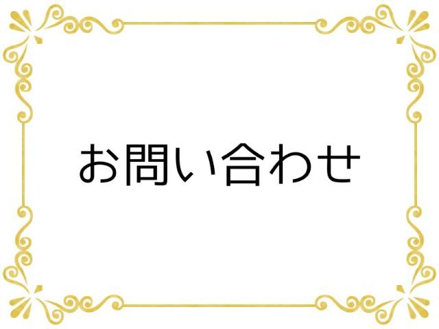 f:id:TAKOICHI:20191229171721j:plain