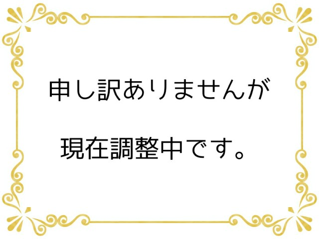 f:id:TAKOICHI:20191229193815j:plain