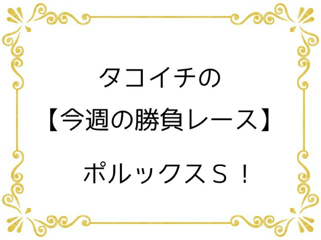 f:id:TAKOICHI:20200112141405j:image
