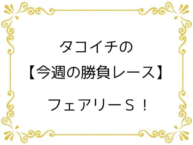 f:id:TAKOICHI:20200112234812j:image