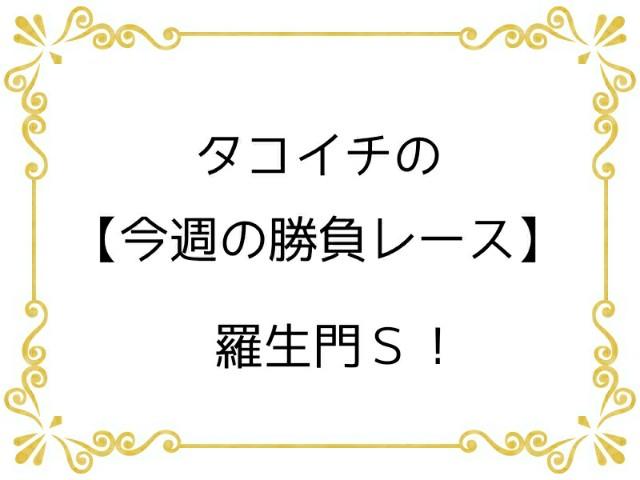 f:id:TAKOICHI:20200118121602j:image