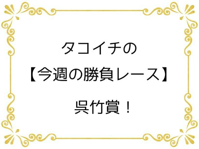 f:id:TAKOICHI:20200125014703j:image