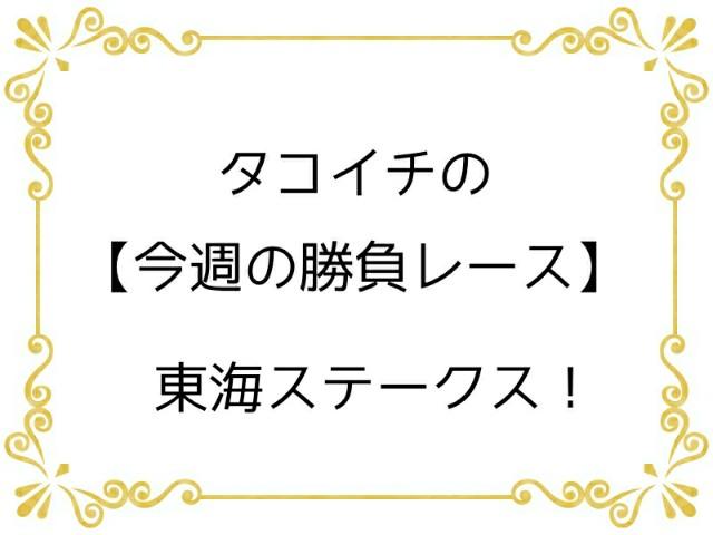 f:id:TAKOICHI:20200125182058j:image
