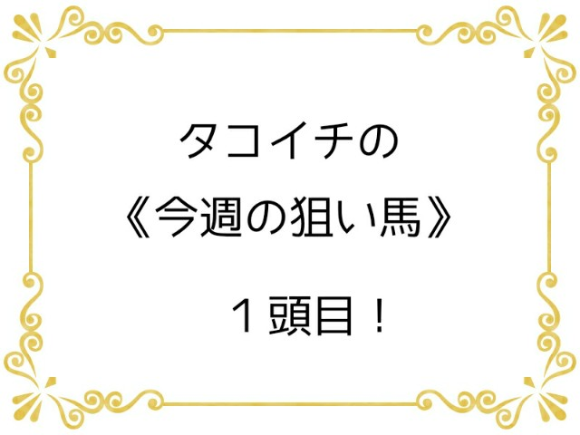 f:id:TAKOICHI:20200203082739j:image