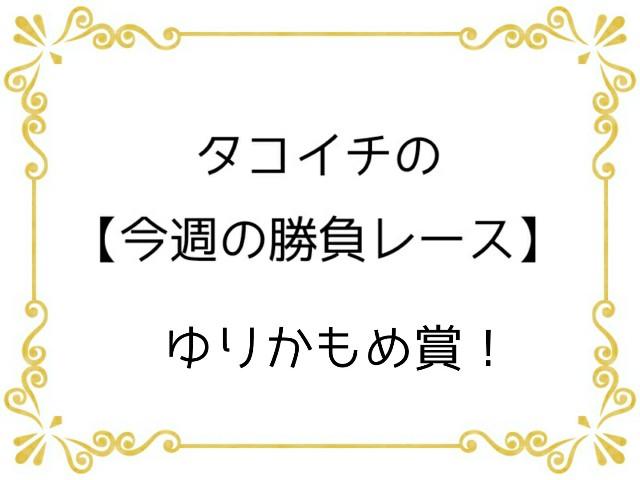 f:id:TAKOICHI:20200209002619j:image