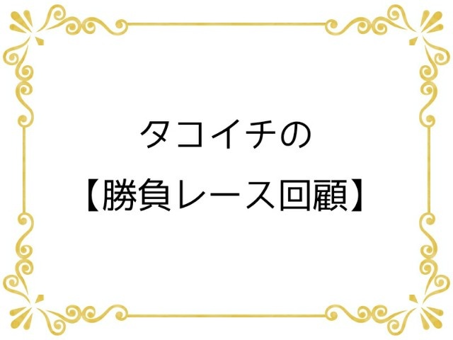 f:id:TAKOICHI:20200223164339j:image