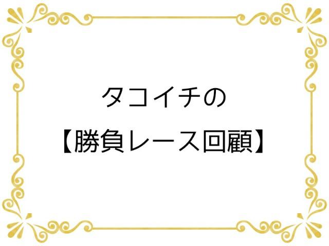 f:id:TAKOICHI:20200308160344j:image