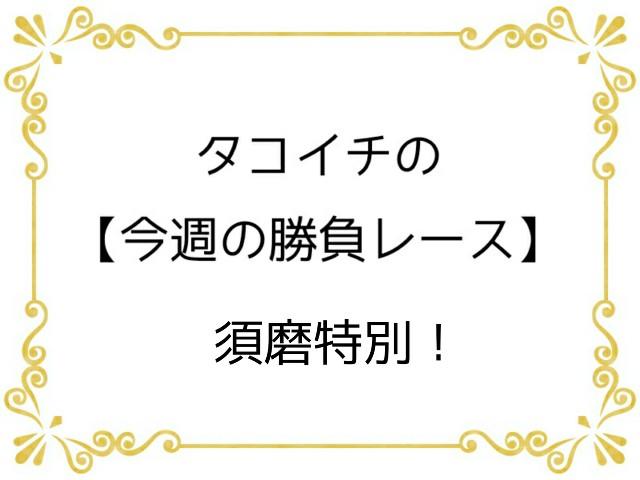 f:id:TAKOICHI:20200322001800j:image