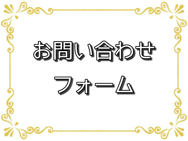 f:id:TAKOICHI:20200330004759j:plain