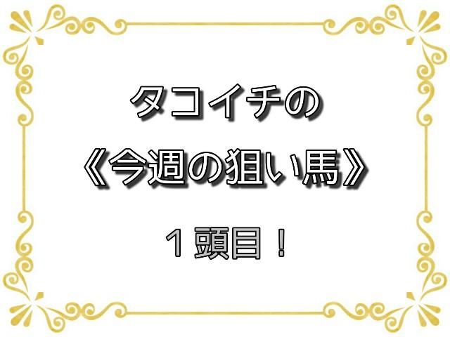 f:id:TAKOICHI:20200513002858j:image