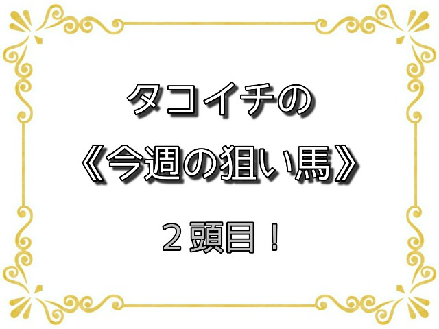 f:id:TAKOICHI:20200521212342j:image